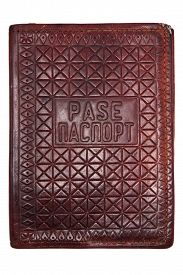 picture of passport cover  - vintage passport cover leather brown id antique - JPG