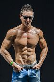 foto of nake  - Attractive young man with naked muscular torso - JPG