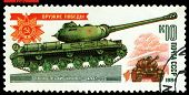 Vintage  Postage Stamp. Russian Panzer Is-2.