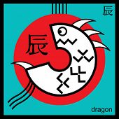 dragon, sign of the oriental calendar