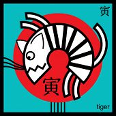 tiger, sign of the oriental calendar