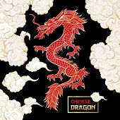 Chinese Dragon And Clouds Color Vector Illustration. Chinese New Year Festival Poster, Banner. Mytho poster