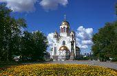 Orthodoxie-Tempel in der Stadt Jekaterinburg