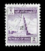 Iraq 1963