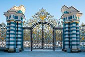 stock photo of tsarskoe  - Golden gates of Catherine palace in Tsarskoe Selo Russia - JPG