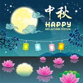 stock photo of moon-flower  - Mid Autumn Festival vector background  - JPG