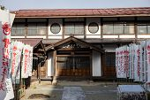 TAKAYAMA, JAPAN - DECEMBER 03, 2014. The Daiohji Temple and Higashiyama shrine displays the fine zen architecture of old Japan. This ancient building is an important cultural and religious landmark.