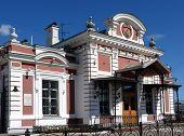 Old Imperial Pavilion In Nizhniy Novgorod Railway Station