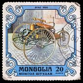 Stamp Printed In Mongolia With Car