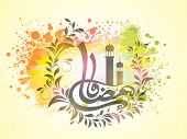 pic of ramadan calligraphy  - Arabic calligraphy of text Ramadan Kareem decorated with floral pattern and Islamic Mosque for Muslim community festival celebration - JPG