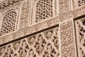 Islamic (Moorish) Art carved