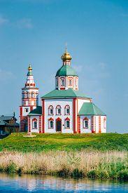 stock photo of prophets  - Church of Elijah the Prophet - JPG