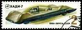 Vintage Postage Stamp. Soviet Sport Car Hadi - 7.