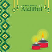 Hari Raya Posters Page 1 Printmeposter Com