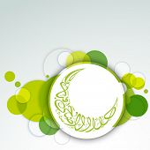 Arabic Islamic calligraphy of text Eid Al Azha or Eid Al Azha on occasion of Muslim community festiv