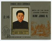 NORTH KOREA - CIRCA 1988: A stamp printed in North Korea shows image of the Birth Of The Dear Leader