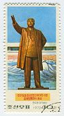 NORTH KOREA - CIRCA 1973: A stamp printed in North Korea shows image of the Monument to the Kim Il-s