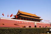 Tiananmen Gate In Forbidden City (Beijing,China)
