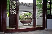 Master Of Nets Garden Seen Through Moon Gate, Suzhou, China