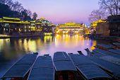 Hongqiao Bridge at Fenghuang (Phoenix) ancient town sunset duak, Hunan province, China