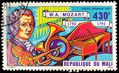 MALI - CIRCA 1981: A stamp printed by Mali, shows great composer Wolfgang Amadeus Mozarti, circa 198