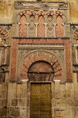 Detail Of The Decoration Of One Of The Many Doors That Can Be Found In The Mosque Of Cordoba - Spain