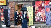 Japan Costume Shop