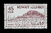 Kuwait 1961