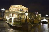 Moscow, Big (bolshoy) Theatre