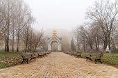 Capital of Ukraine - Kyiv. Church Saint Nicholas on the water, old embankment and Havanskyi Bridge
