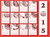 Creative annual calendar of New Year 2015 with floral design on red background.