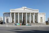 Ashgabat, Turkmenistan - Circa December 2014: Christmas Tree In The Street Circa December 2014, Ashg