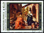 Vintage  Postage Stamp. Albrecht Durer. Nativity, Horiz..