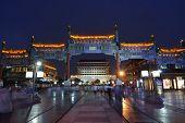 Zhengyang Gate At Night