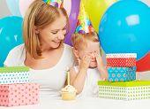 Children's Birthday. Mom, Baby Daughter, Balloons, Cake, Gifts