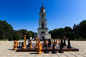 Cathedral Park On August 21, 2014 In Chisinau, Moldova. Nativity Cathedral In Cathedral Park Is The