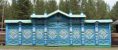 Old Russian Decorated Gate