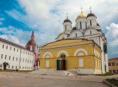 Monastery of St. Paphnutius
