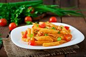image of italian parsley  - Penne pasta in tomato sauce with chicken - JPG