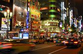 Kabukicho en Tokio, Japón