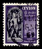 SRI LANKA-CIRCA 1951:A stamp printed in SRI LANKA shows image of Anuradhapura, is one of the ancient capitals of Sri Lanka, famous for its well-preserved ruins, circa 1951.