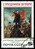 Vintage Postage Stamp. Appeal Of The Leader.