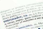 Spanish word for coach - entrenador