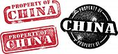 Property of China Investment Rubber Stamp