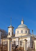 Orthodox Church Of All Saints (1819). Kursk, Russia