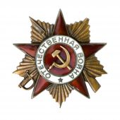 USSR - Order Of The Patriotic War, First Class