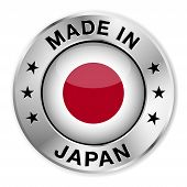 stock photo of japanese flag  - Made in Japan silver badge and icon with central glossy Japanese flag symbol and stars - JPG