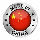 Made In China Silver Badge