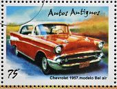 stamp printed in Cuba dedicated to retro car shows Chevrolet 1951 Bel air model