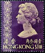 A stamp printed in Hong Kong shows a portrait of Queen Elizabeth II